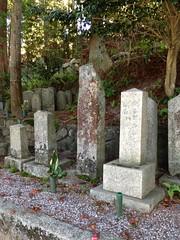 Shimazaki Toson's grave