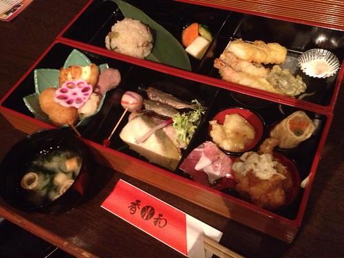 六本木香和 ROPPONGI KAGUWA