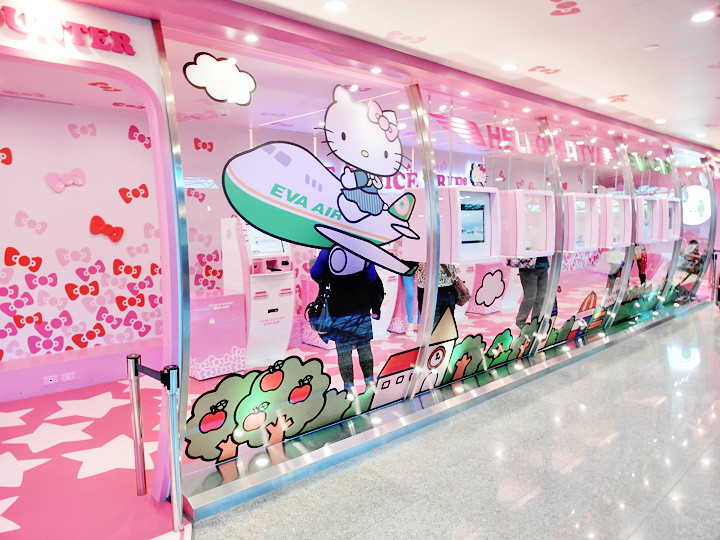 taipei hello kitty airport