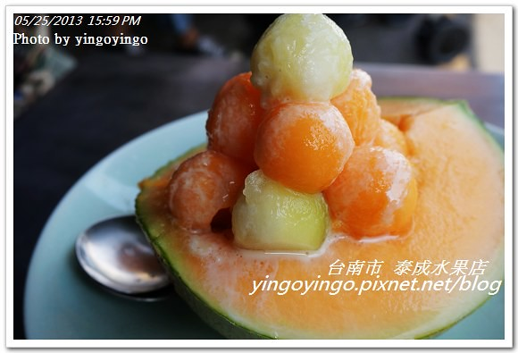 台南市_泰成水果店20130525_DSC03876