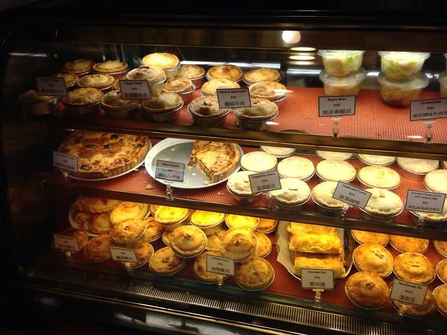 派類的價差很大,最便宜的口味 $90、最貴的 $180@新北市永和區Frankie's pies不只有派