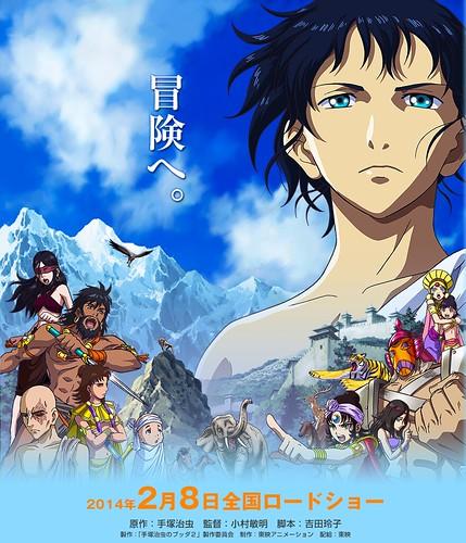 130819(2) - 劇場版《BUDDHA2 手塚治虫的佛陀 -無盡的旅程-》預定2014/2/8首映、新海報&主角聲優公開!