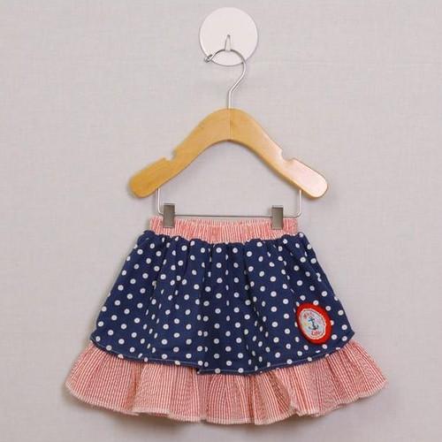 misha skirt