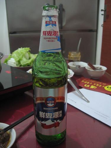 Xianbeiyuan - Da Hinggan Beer