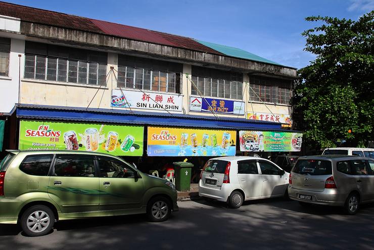 Sin-Lian-Shin-Kuching