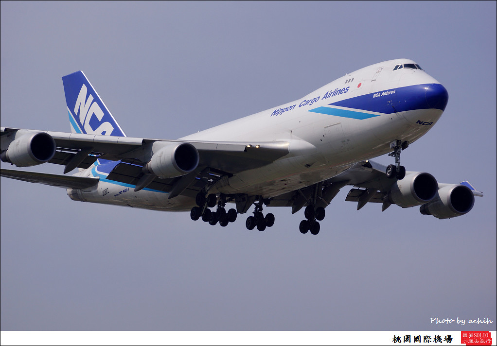 Nippon Cargo Airlines - NCA JA06KZ-009