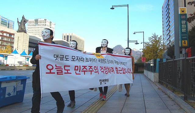 20131108_민주주의걱정출근길행진-03
