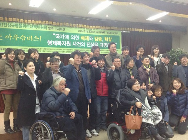 20131122_기자회견_형제복지원대책위 발족(3)