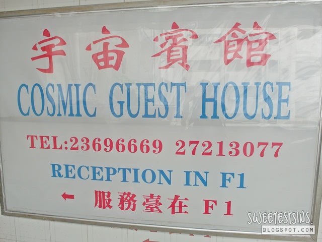 cosmic guest house review (1)
