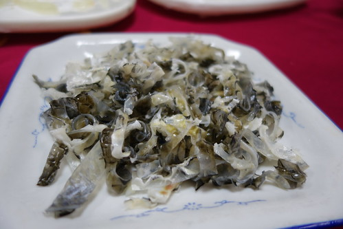 Chinese Mud Carp Skin for Shunde Yu Sheng