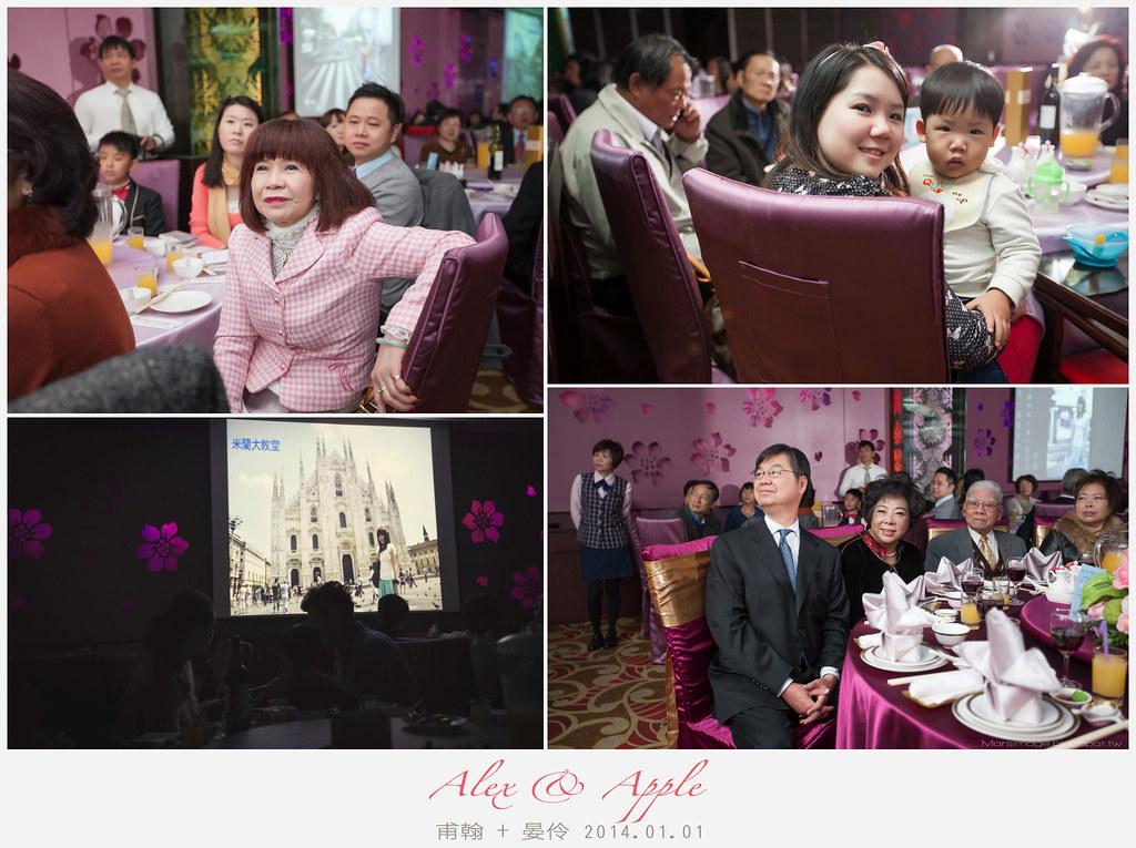 婚攝-海釣船喜慶宴會館-49