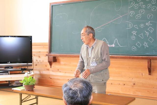 暮町先生からは,栽培種のサクラソウについてお話を頂いた.