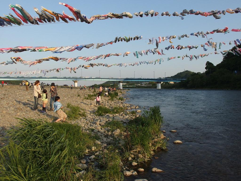 Sagami River Koinobori Matsuri @ Sagamihara