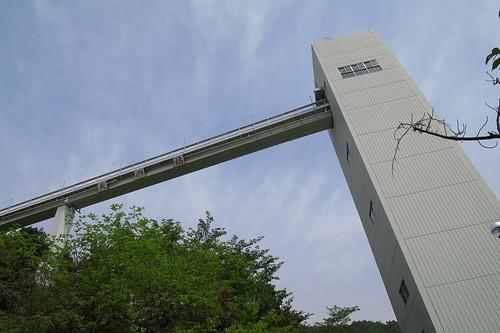 Umi-Mori Art Musium