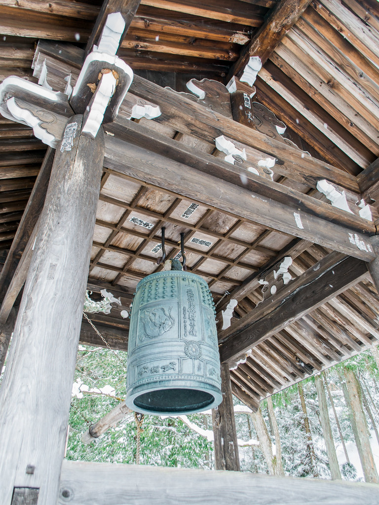 Bell Next To Hozumi's House Hida Folk Village