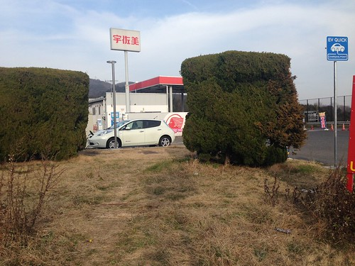 山陽自動車道 福山SA(上り) EV急速充電器