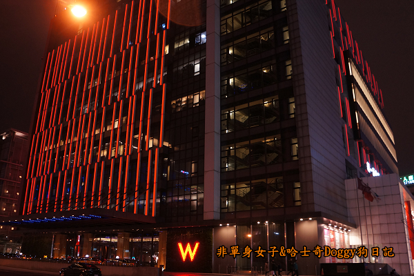 W Hotel紫艷中餐廳25