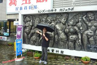 P1060615 Con tol tetamen, Museo del sexo, Hioukan  (Beppu) 13-07-2010