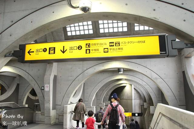 京都旅遊景點-宇治044