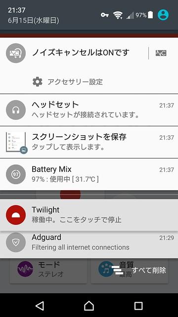 Screenshot_20160615-213718