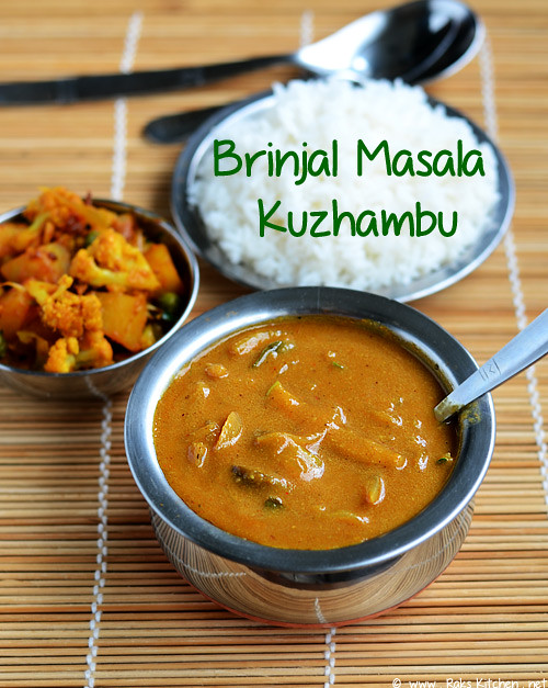 brinjal-masala-kuzhambu