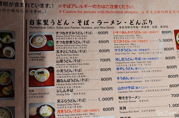 嵐山櫻餅10.jpg
