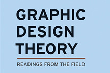 Towards a theory of everything design