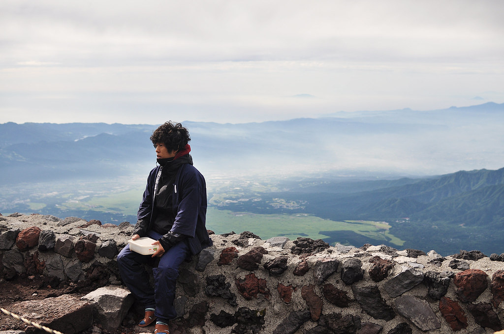 Mt. Fuji worker at the 9th station