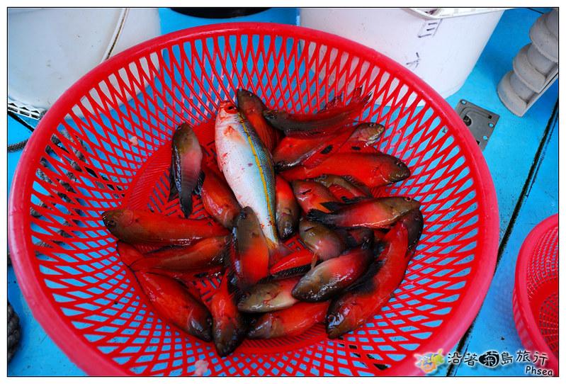 2013歐船長東海休閒漁業_138