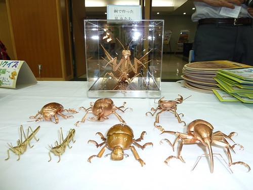 金属はかせになろう! 銅で作った昆虫たち