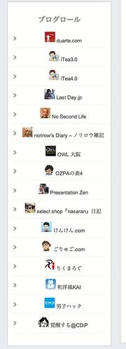 スクリーンショット 2013-09-15 20.17.44
