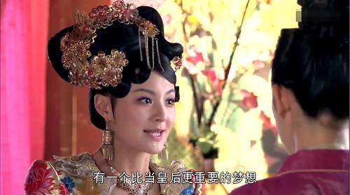 08-鄭兒-夢想與四爺遠走高飛