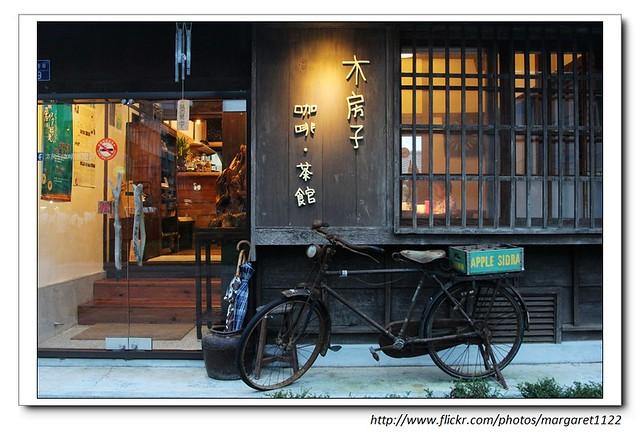 【頭城散策】有梗的「好笑茶」~木房子咖啡茶館@文創投圍園區