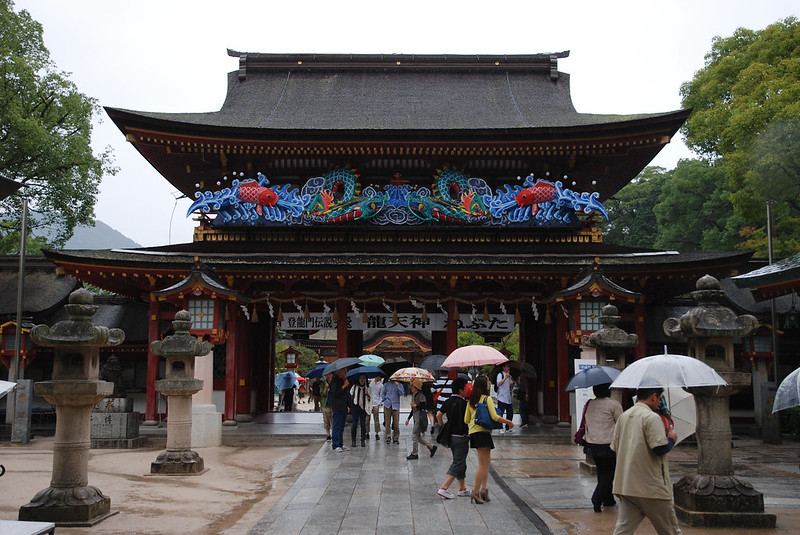 Fukuoka-Shi