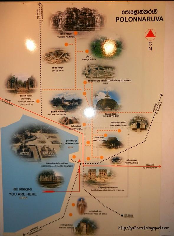 Карта местности в Полуннаруа