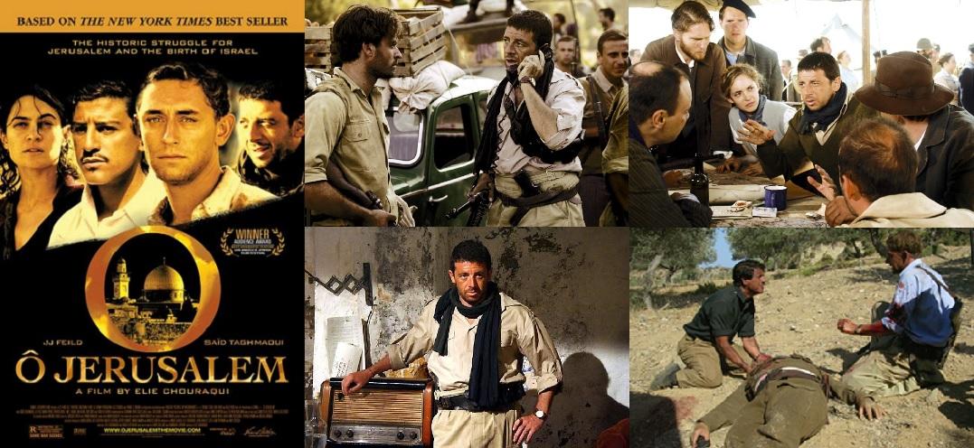 Ô Jerusalem (2005)