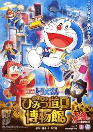 Đoraemon - Nobita Và Viện Bảo Tàng Bảo Bối 2013 | Doraemon: Nobita Va Vien Bao Tang Bao Boi 2013