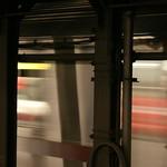 Subway blur