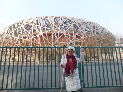 北京海峽兩岸美食文化論壇 031