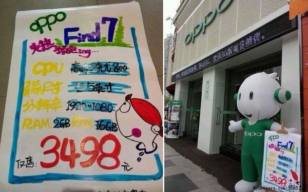 Купить Oppo Find 7