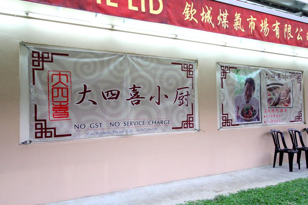 Da Shi Xi