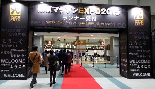 tokyo-expo2015