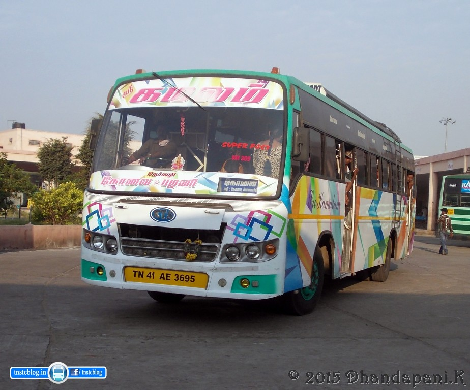 Kamalam Coimbatore - Palani