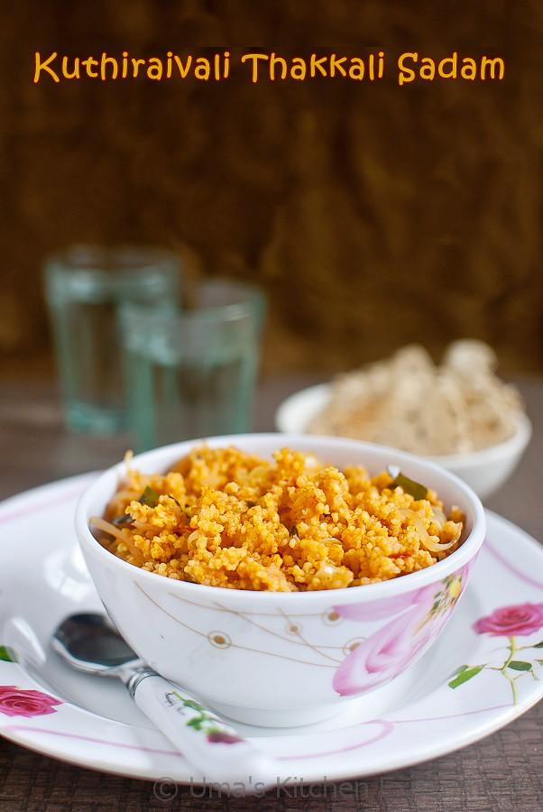 Barnyard Millet Tomato Rice