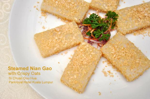 Si Chuan Dou Hua Chinese New Year 6