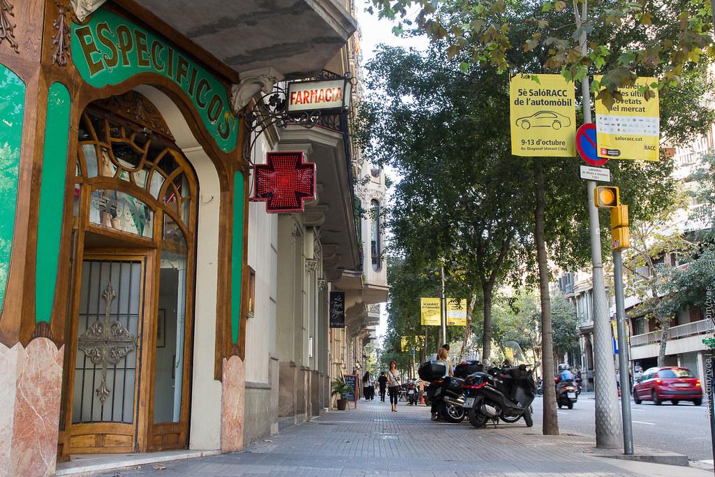 Аптека в Барселоне