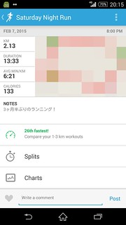 20150207_RunKeeper(Running)