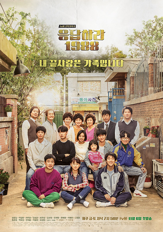 5_Reply_1988