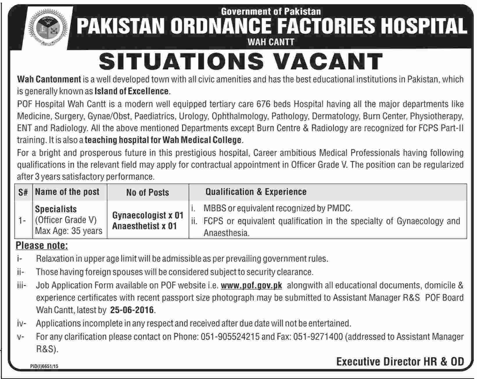 Pakistan Ordanance Factories Hospital