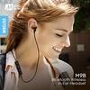 Mee Audio M9B Bluetooth Earphone Review